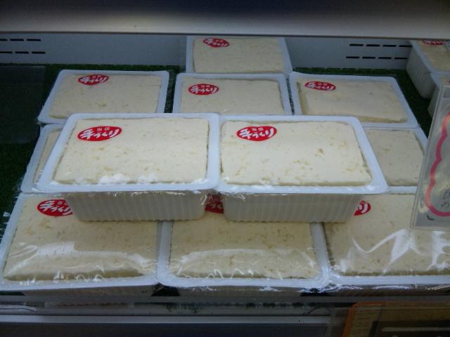 工藤さんの豆腐[入