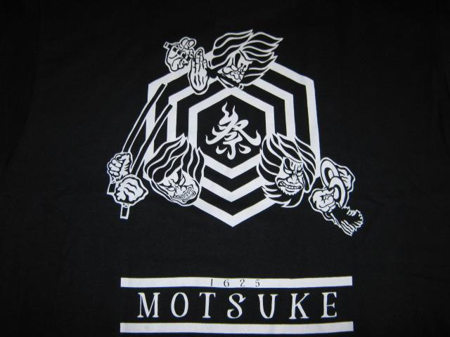 motsuke3
