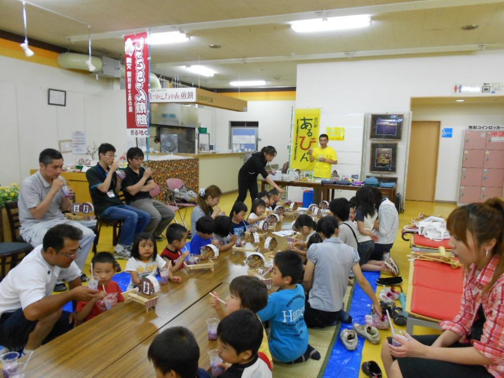 育実幼稚園工作教室