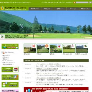 鹿児島・熊本阿蘇のゴルフ場(|ブログ)