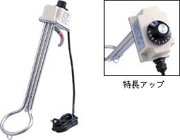 SH-1000S