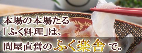 忘年会top_01