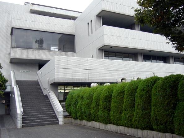 佐賀難病支援センター