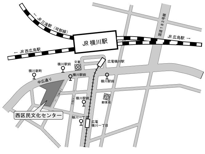 横川西区民文化センタ