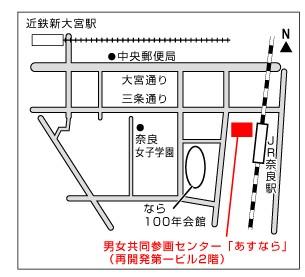 map Nara