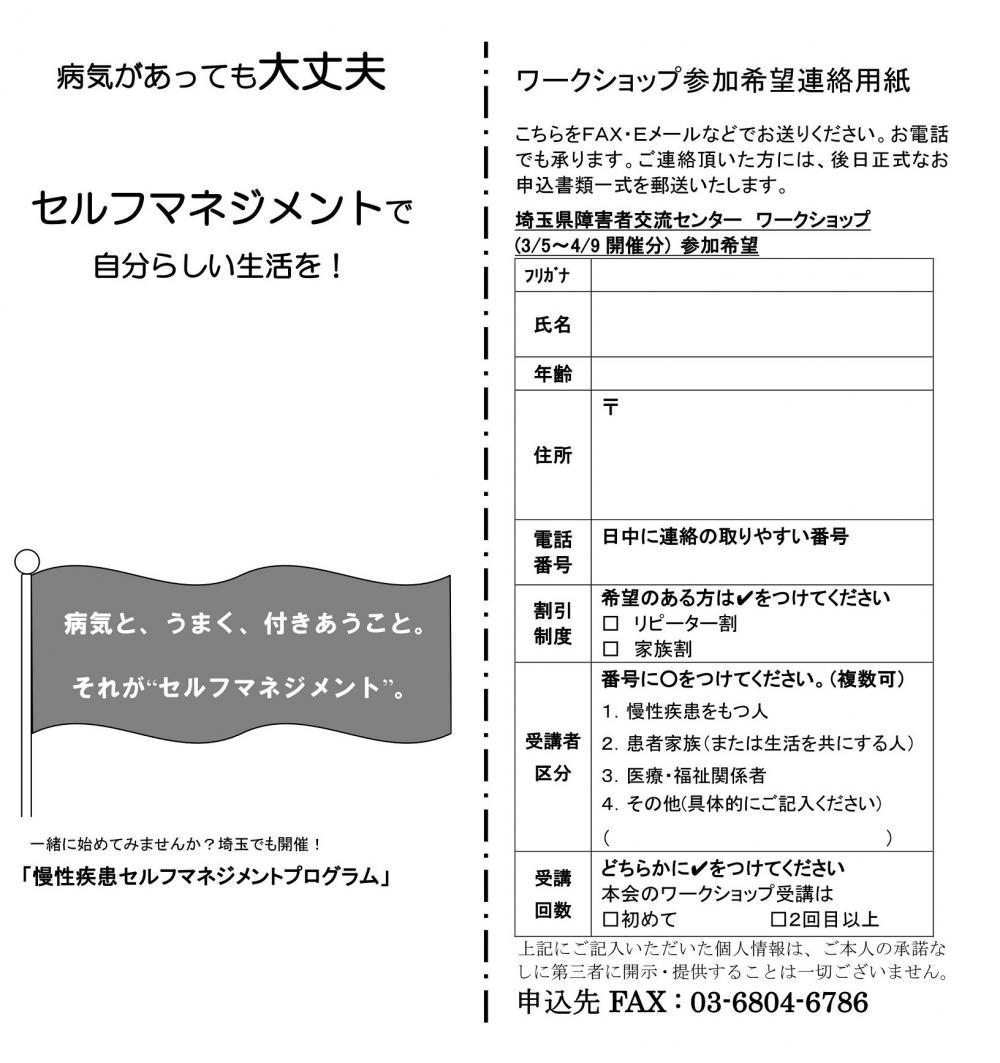 ワークショップ編集3