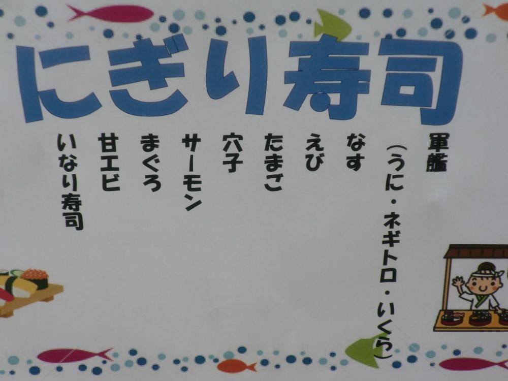 敬老会11