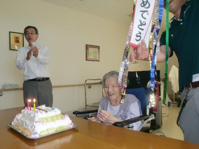 100歳お祝い2