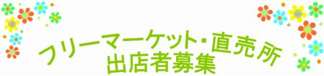 hurimabana