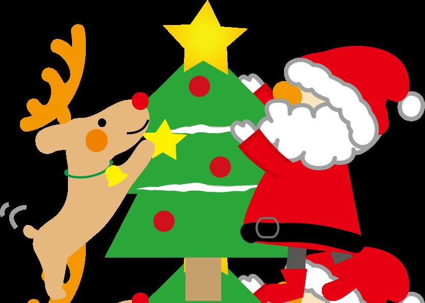 すべての折り紙 折り紙 クリスマス : お知らせ | comments(0 ...