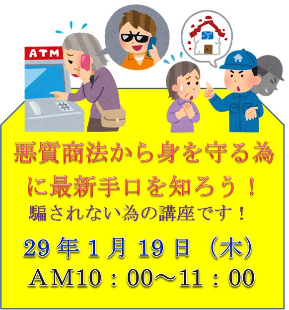 栃木市勤労者総合福祉センター |...
