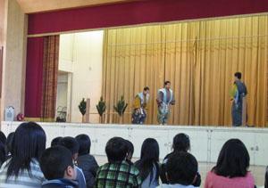 学校公演(2)