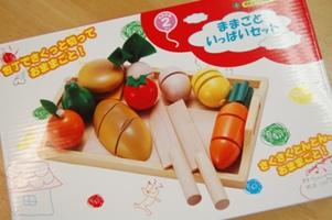 お奨めのおもちゃ(1)