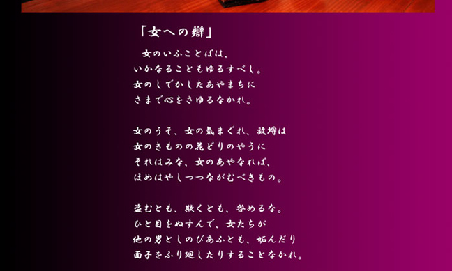 yukata2008_02