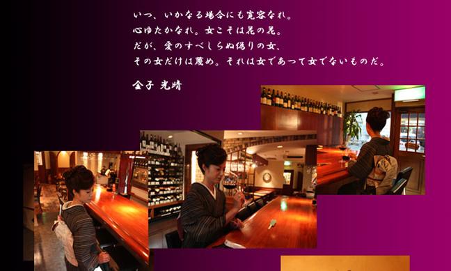 yukata2008_03
