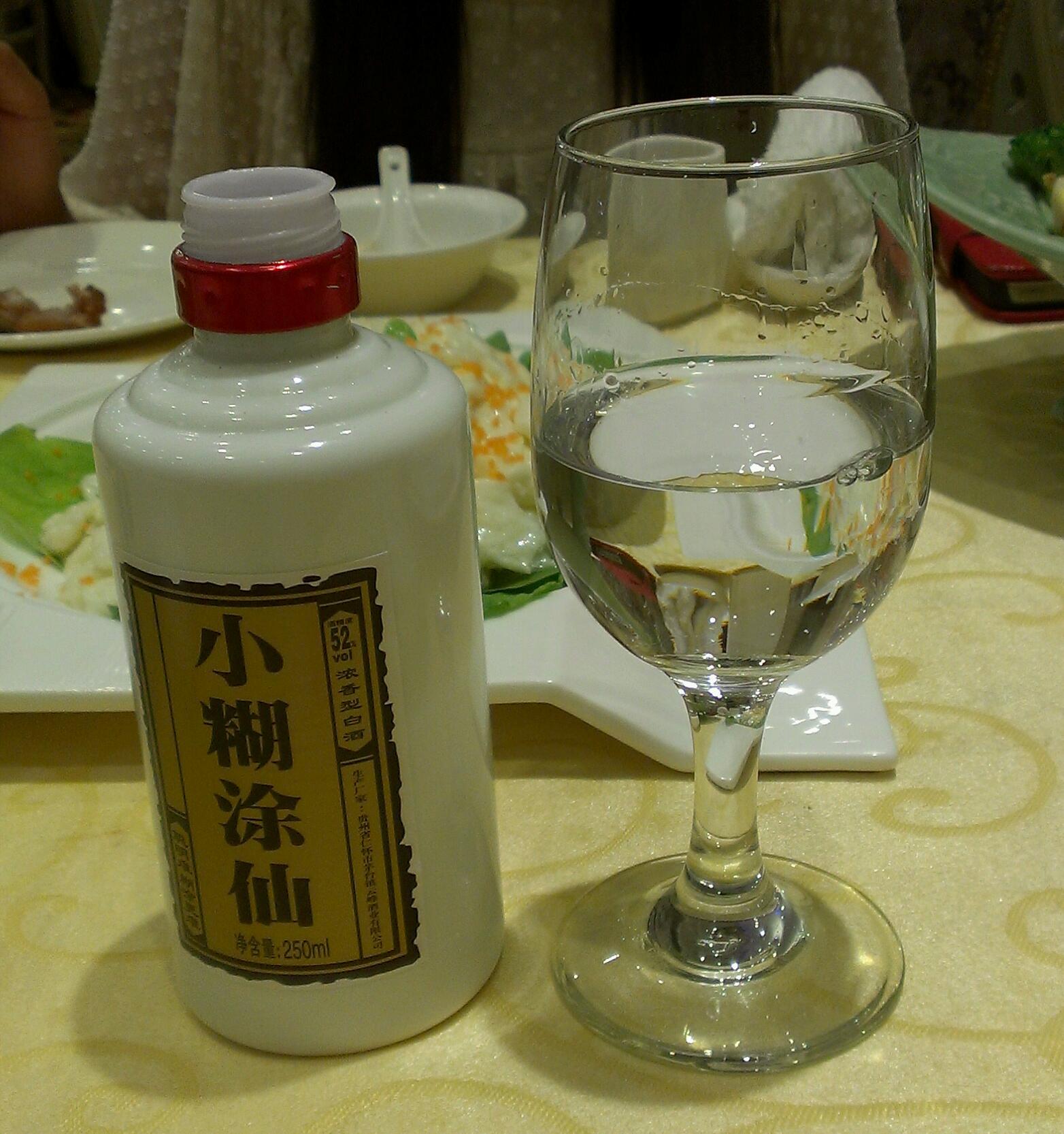 白酒(ぱいちゅう)