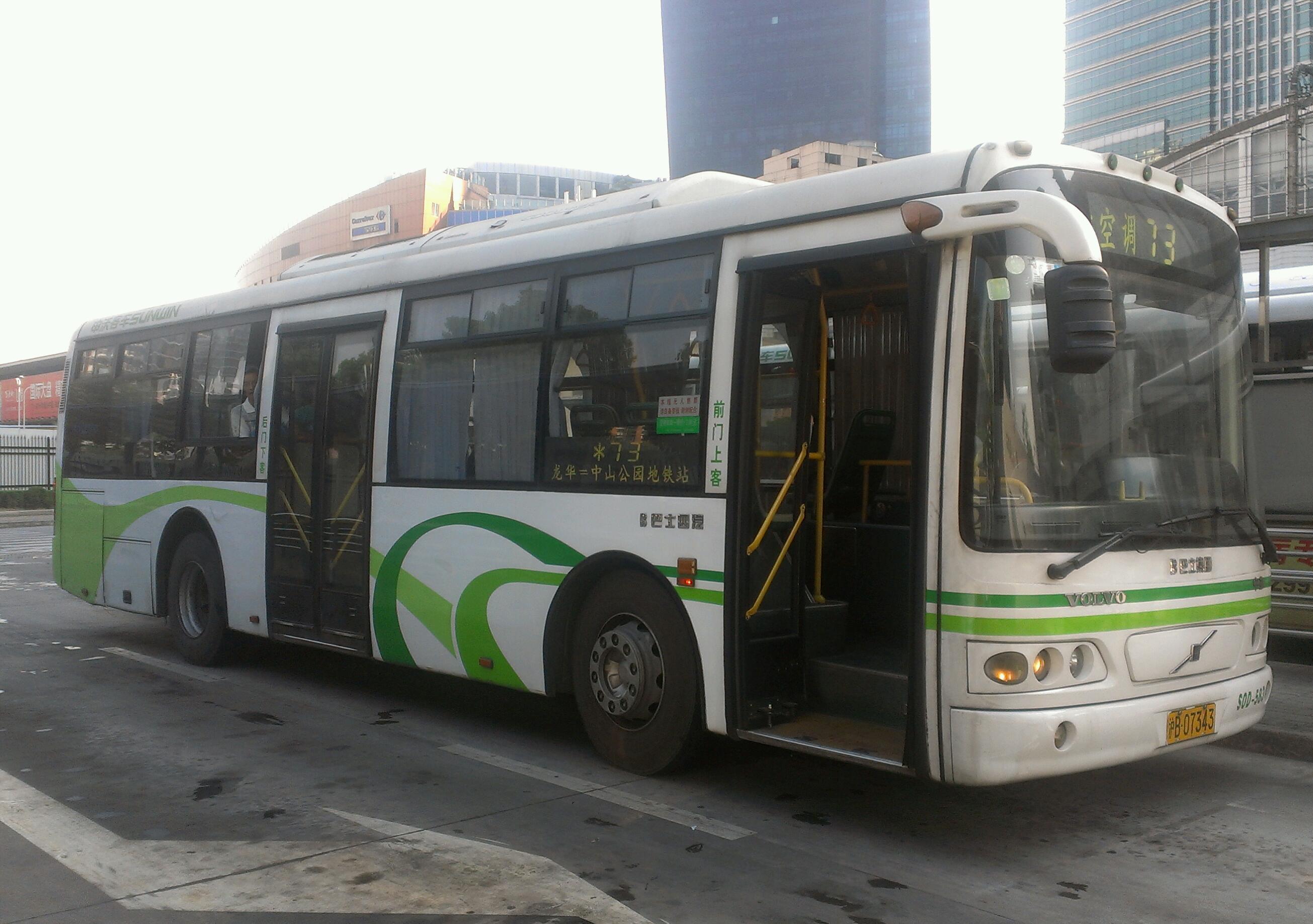 バスで出勤