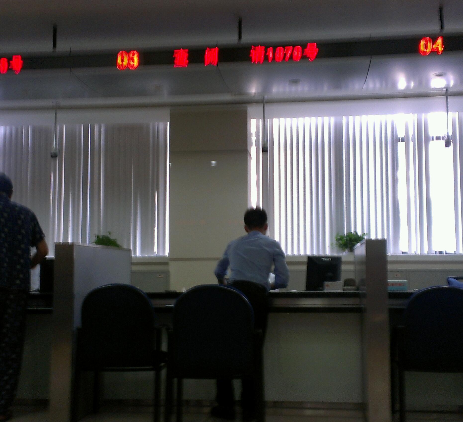 中国の法務局へ