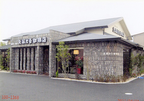 yatomi02