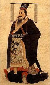 秦の始皇帝