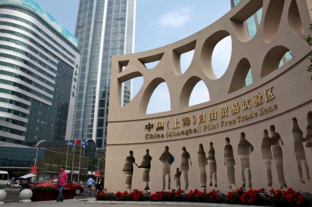 上海自由貿易試験区