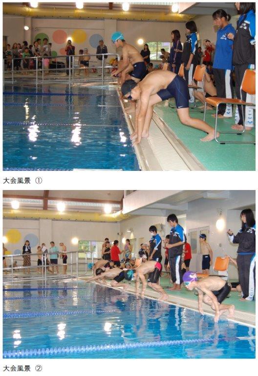 常陸太田水泳2