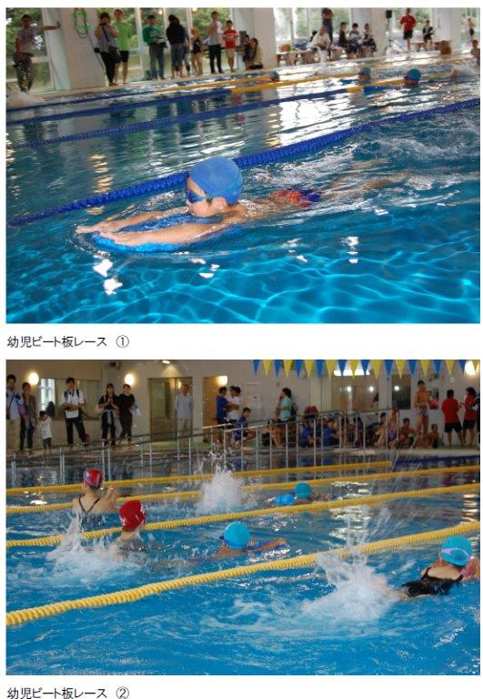 常陸太田水泳3