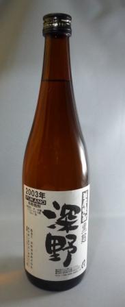 fukano03