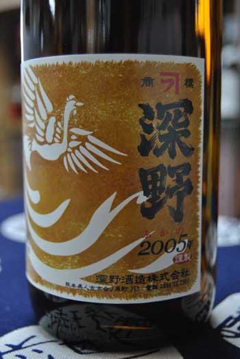 fukano2005