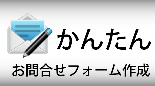 mail_form