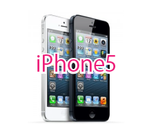 iPhone5修理料金へ