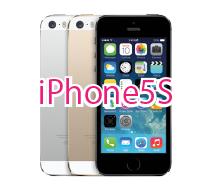 iPhone5S修理料金へ