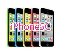 iPhone5C修理料金へ