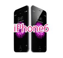 iPhone6修理料金へ