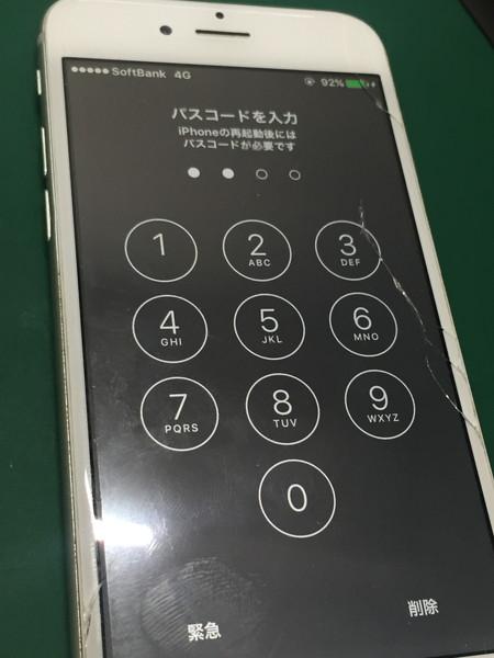 アイフォン6起動