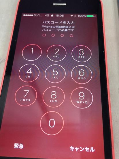 iPhone復旧