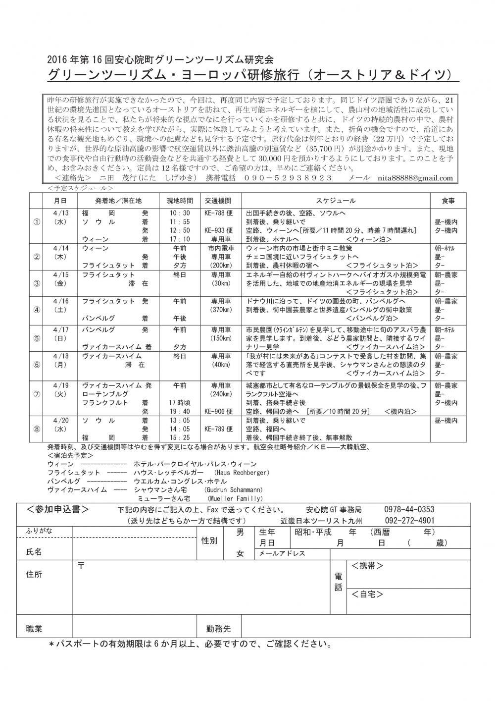 https://img01.ecgo.jp/usr/ajimu/img/151208144758.jpg