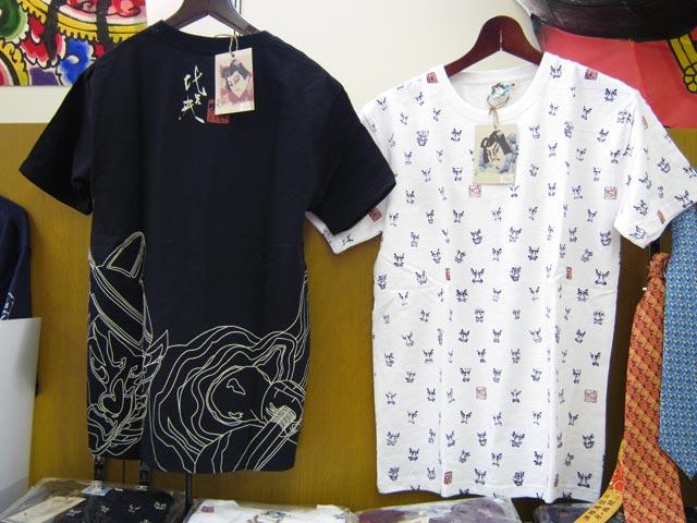 竹浪比呂央2010Tシャツ
