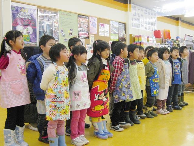 育実幼稚園