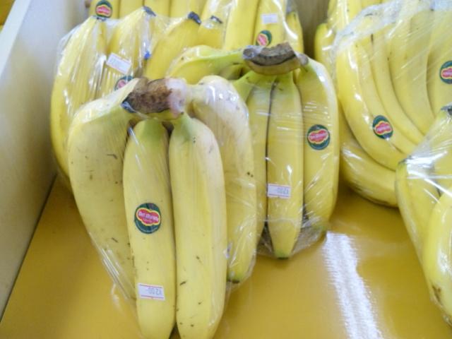 バナナ[入荷しまし