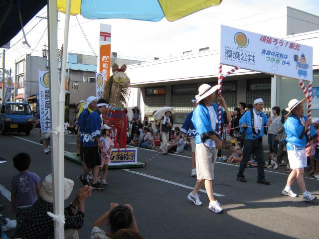 2011馬10