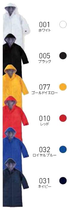 00230-3
