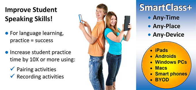 SmartClass