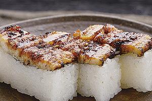 あなご押し寿司