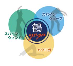13鶴イラスト