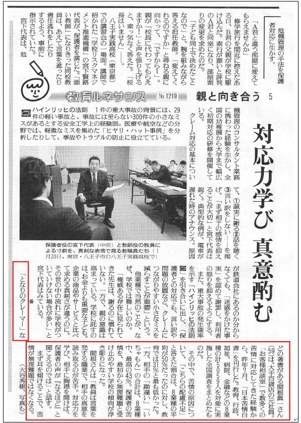 0225読売新聞