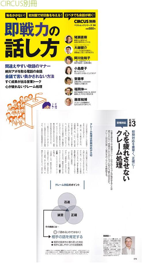 blog0705-3