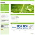 ホームページテンプレートp01緑