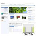 ホームページテンプレートo01青