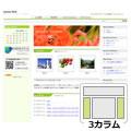 ホームページテンプレートo02緑